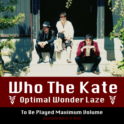 1stアルバム『Who The Kate』発売!